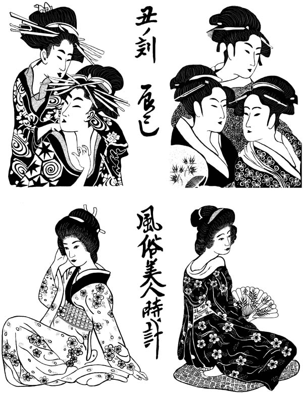 Asian Ladies Vol 2 Unmounted Rubber Stamp Sheet