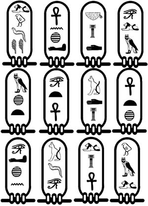 Egyptian Cartouche Background Unmounted Rubber Stamp