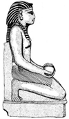 Egyptian King Pepi Wood Mounted Rubber Stamp