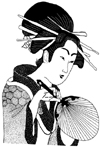 Asian Lady Holding Fan Unmounted Rubber Stamp