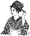 Japanese Lady Little Stamper