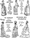 Victorian Ladies Vol 3 Unmounted Rubber Stamp Sheet